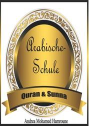 Arabische Schule - Quran & Sunna