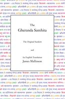James Mallinson: The Gheranda Samhita
