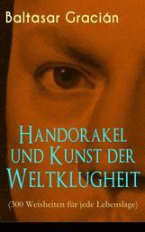Handorakel und Kunst der Weltklugheit (300 Weisheiten für jede Lebenslage) - Die Kunst der taktisch-klugen Lebensführung