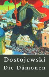 Dostojewski: Die Dämonen