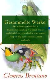 Gesammelte Werke: Die schönsten Gedichte + Italienische Märchen + Gockel, Hinkel und Gackeleia + Geschichte vom braven Kasperl und dem schönen Annerl und mehr