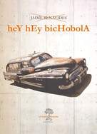 Jaime Benavides: Hey Hey Bichobola