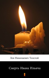Смерть Ивана Ильича (Smert' Ivana Ilyicha. The Death of Ivan Ilyich)