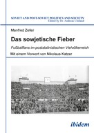 Manfred Zeller: Das sowjetische Fieber
