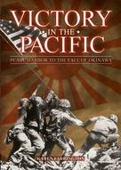 Karen Farrington: Victory in the Pacific