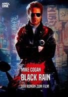 Mike Cogan: BLACK RAIN ★★★★