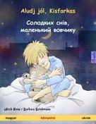Ulrich Renz: Aludj jól, Kisfarkas – Солодких снів, маленький вовчикy (magyar – ukrán)