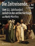 Hardy Manthey: Die Zeitreisende, Teil 1 ★★★★