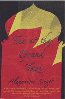 Alexandra Singer: Tea At The Grand Tazi