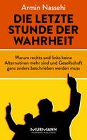 Armin Nassehi: Die letzte Stunde der Wahrheit