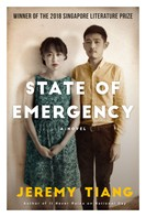 Jeremy Tiang: State of Emergency: A Novel