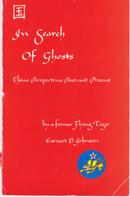 Earnest D. Johnson: In Search of Ghosts
