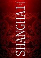 Christopher New: Shanghai ★★★★★
