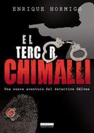 Enrique Hormigo Julio: El tercer chimalli