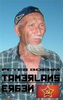 Peter Boehm: Tamerlans Erben