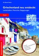 Eduard Huber: Griechenland neu entdeckt