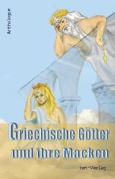 Griechische Götter und ihre Macken - Anthologie