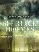 Arthur Conan Doyle: Der griechische Dolmetscher ★