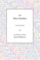 James Mallinson: The Shiva Samhita