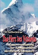 Shankaracharya: Das Herz des Vedanta