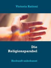 Die Religionsparabel - Herkunft unbekannt