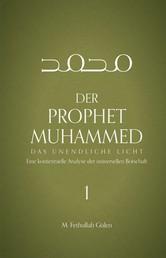 Der Prophet Muhammed - Teil 1 - Das Unendliche Licht 1