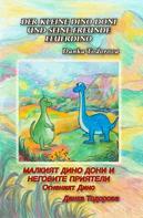 Danka Todorova: Der kleine Dino Doni und seine Freunde, Малкият дино Дони и неговите приятели