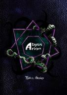 Robert Grains: Abyssarion