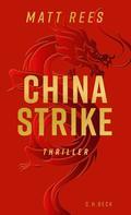 Matt Rees: China Strike ★★★