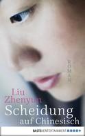 Liu Zhenyun: Scheidung auf Chinesisch ★★