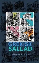 Grekisk sallad - Teckningar och dikter från Grekland 2012-2014