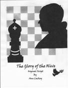 Ann Lackey: The Glory of the Olive