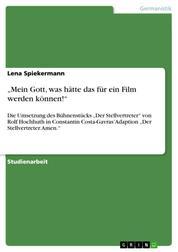 """""""Mein Gott, was hätte das für ein Film werden können!"""" - Die Umsetzung des Bühnenstücks """"Der Stellvertreter"""" von Rolf Hochhuth in Constantin Costa-Gavras' Adaption """"Der Stellvertreter. Amen."""""""