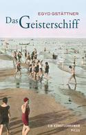 Egyd Gstättner: Das Geisterschiff