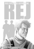 Beli / Tanja Sorianumera / Giesecke: REJ - Der spezielle Gefangene