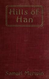 Hills of Han - A Romantic Incident