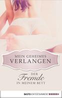 Kerstin Dirks: Der Fremde in meinem Bett - Mein geheimes Verlangen ★★★