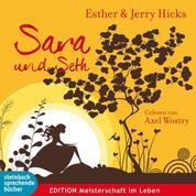 Sara und Seth (Ungekürzt)