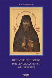 Heiliger Nikiforos der Leprakranke und Wundertäter - Ein süßer Aussätziger unserer Zeit, der durch seine Geduld geheiligt wurde...