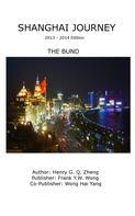 Henry G. Zheng: Shanghai Journey