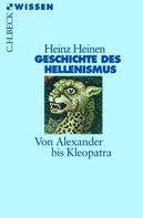 Heinz Heinen: Geschichte des Hellenismus ★★★★