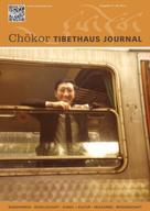 Tibethaus Deutschland: Tibethaus Journal - Chökor 57