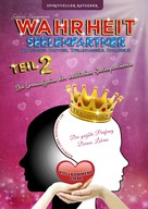Gabriele Hannemann: Wahrheit Seelenpartner Teil 2 (karmischer Partner, Zwillingsseele, Dualseele) ★★★