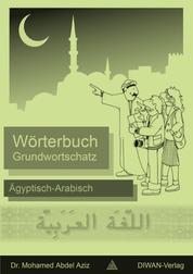 Grundwortschatz Wörterbuch Ägyptisch-Arabisch - Anfänger-Wörterbuch Deutsch/phonetisch/Ägyptisch-Arabisch