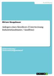 Anlegen eines Kreditors (Unterweisung Industriekaufmann / -kauffrau)
