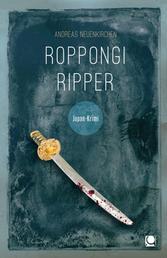 Roppongi Ripper - Japan-Krimi